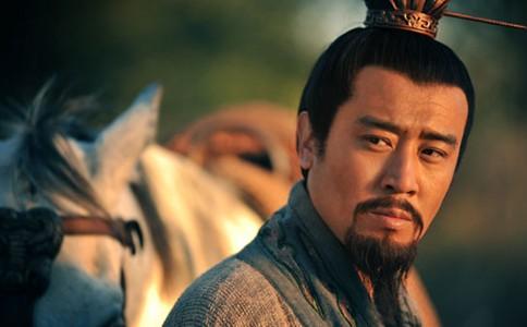 刘备借了荆州为什么不肯归还?