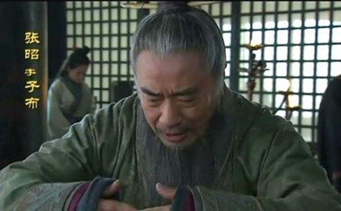张昭主张投降曹操,为什么江东却如此敬仰他?