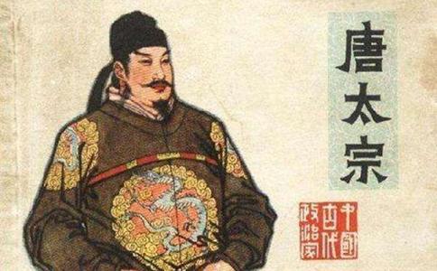 唐太宗李世民到底是一个怎样的人?李世民是怎样开创贞观之治的?