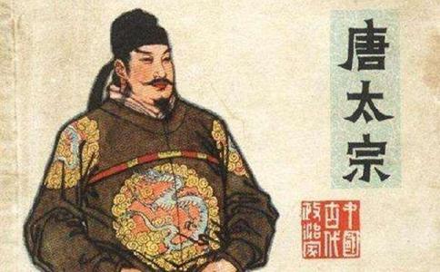 唐太宗李世民的皇后是谁?李世民最爱的妃子又是谁?