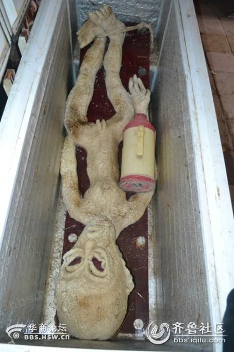 滨州李凯外星人是真的吗图片