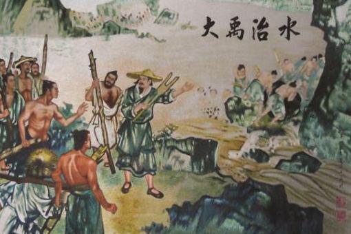 大禹治水是神话还是历史 大禹治水真实存在吗