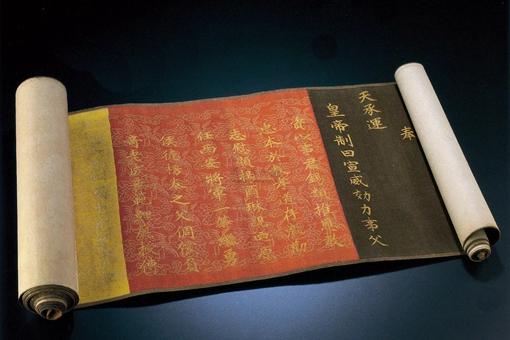 古代皇帝圣旨有哪些讲究?材料和格式都有严格规定