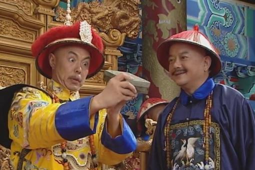 清朝大贪官和珅是如何发家的?揭秘和珅发家史