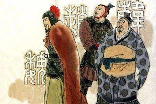 三家分晋最大受益者是谁?并不是赵国或魏国