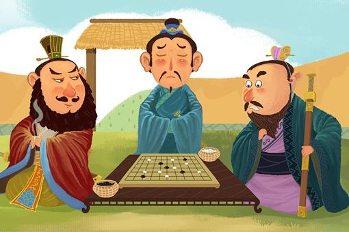 曹操、刘备和孙权三人互相见过面么?想见他们三人可不简单