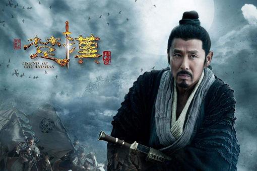 汉朝历代皇帝列表 西汉东汉有哪些皇帝简介