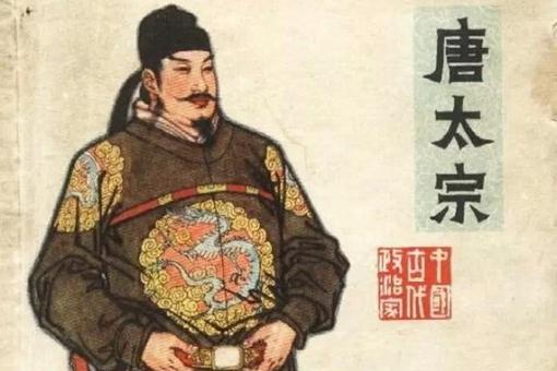 渭水典故,唐太宗李世民渭水之盟的传奇故事