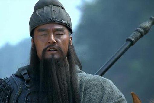 关羽致命弱点导致荆州失守 刘备同样难辞其咎