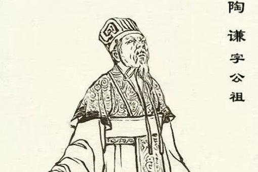 陶谦为什么会把徐州让给刘备?他是如何在群雄争霸中落败的?