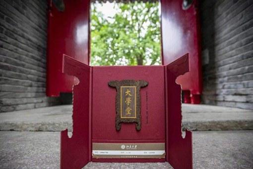 北大牌匾通知书是什么样?古代有没有录取通知书?