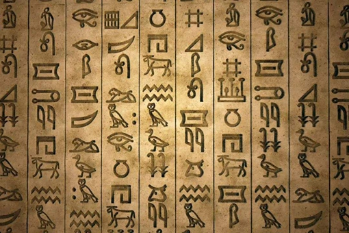 文字是谁创造的?文字是什么时候创造的?