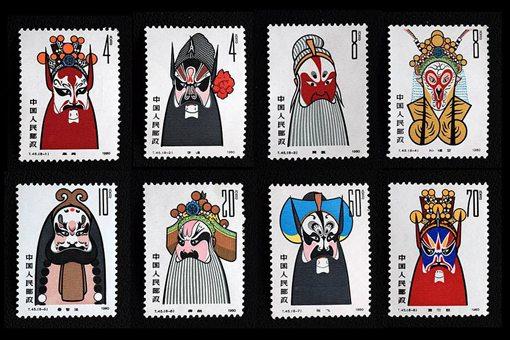 京剧脸谱邮票价值多少收藏价值?京剧脸谱邮票介绍
