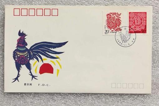 集邮的首日封是指什么?首日封有哪些类型?如何保存首日封?