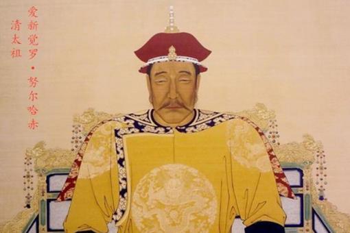"""清王朝为何又被称之为""""狄夷王朝""""?看看清朝历代皇帝对"""""""
