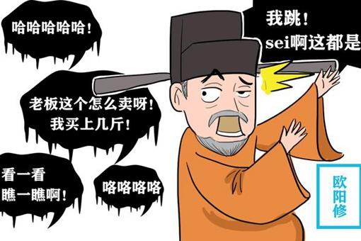 """宋朝时期的""""鬼市""""是什么?为何会让欧阳修惊出一身冷汗?"""