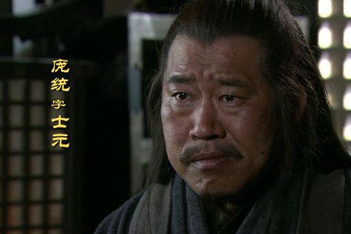 如果落凤坡死的是诸葛亮,蜀国会怎么样?