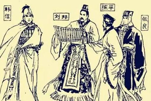 """西汉丞相陈平有多厉害?足以比肩""""初汉三杰""""之一的张良"""