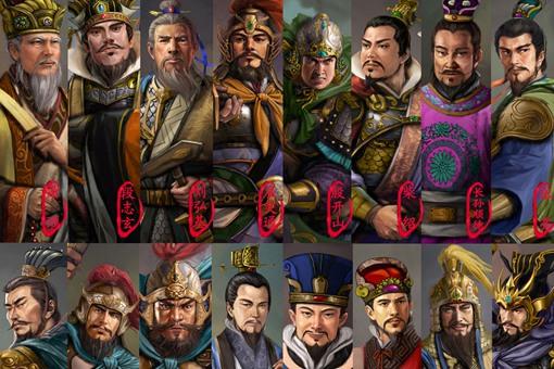 凌烟阁二十四功臣是李世民的功臣,还是唐朝的功臣?