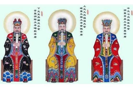 下元节祭祀的是什么神?传说是大禹的化身