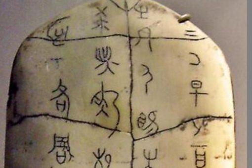 秦朝统一之前,七国的文字真的差别很大吗?