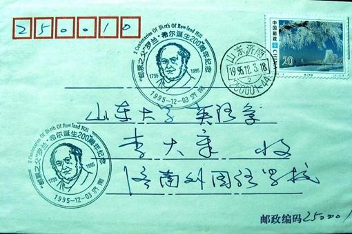 世界第一枚邮票发明者是谁?揭秘世界第一枚邮票是怎么产生的