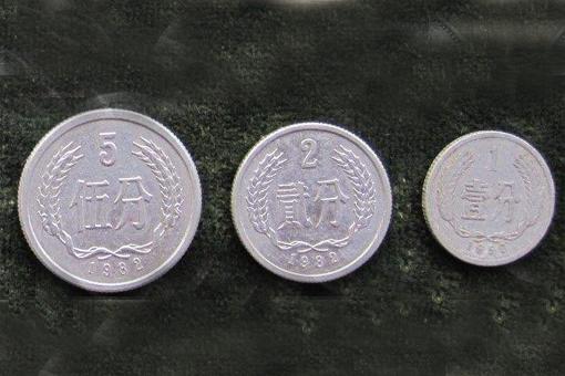 82年硬币值12万是哪枚?并不是2分的是假的而已