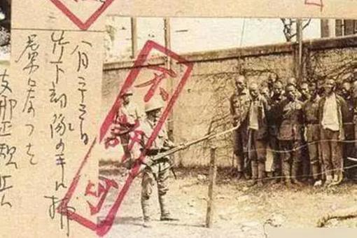 二战期间一组日本人不敢让外界人看到的一组照片