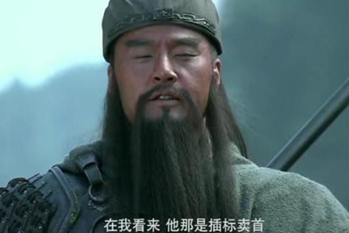 """三国时期流传至今的三句"""""""