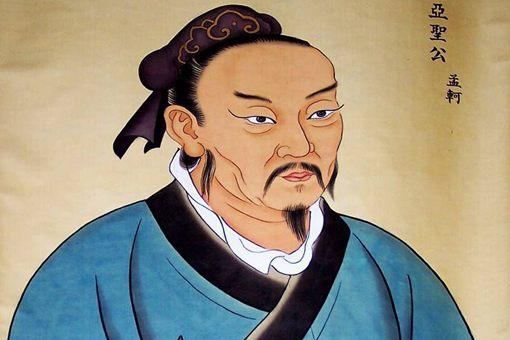 孟子为什么遭受宫刑?历史上第一个遭宫刑的文人不是司马迁而是孟