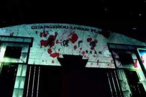 广州荔湾广场为何被叫做荔湾尸场?荔湾广场灵异事件真相是什么?