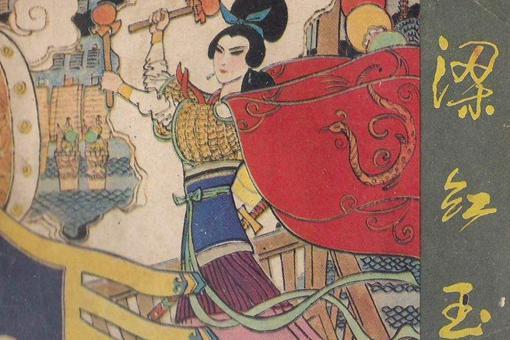 抗金英雄梁红玉生平简介,她最终的结局是什么?