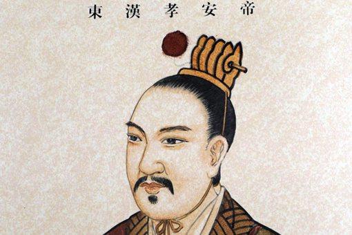 汉安帝为什么废太子刘保?此后汉顺帝继位全靠宦官