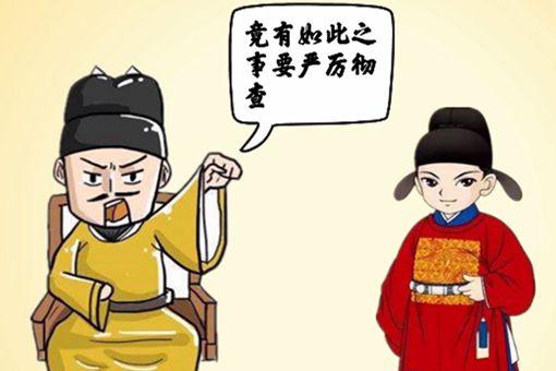 北宋大臣为何敢频频向皇帝施压?是皇帝太软弱吗?