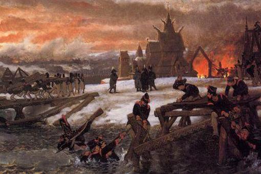 别列津纳河战役是怎样的?揭秘法兰西大溃败