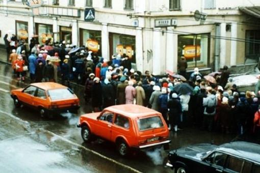 苏联解体前是什么样子的?一组苏联解体前的最后留影