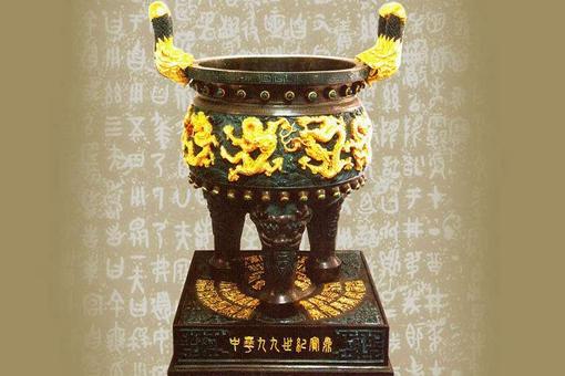 """二里头出土最早夏代青铜鼎,会是大禹铸造九鼎的""""山寨版"""""""
