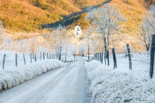 立冬是几月几日2019年?今冬冷冬概率为零