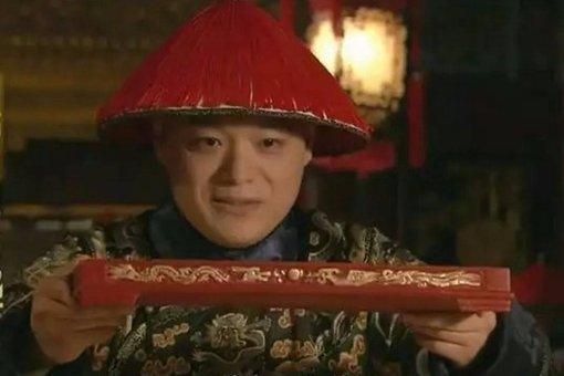 清朝统治两百多年,为何没有出现过宦官专权?