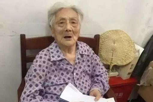 抗战时期幸存慰安妇彭仁寿