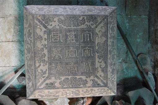 甘肃发现王族墓葬,喜王慕