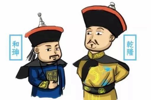 和珅官场最大对手并非纪晓岚,而是这一位著名将领