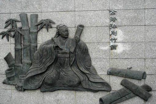 公孙弘是一个什么样的人?他为何能以丞相褒侯?