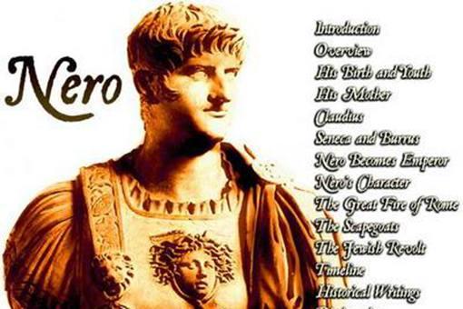 详解古罗马四帝之年(1),暴君尼禄是怎么死的?