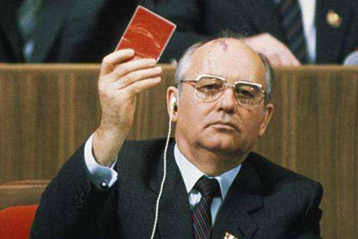 戈尔巴乔夫辞去苏联总统职