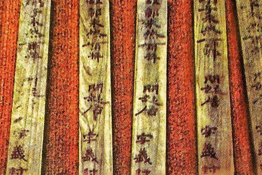 中国历史上的第一张贺卡是什么时候出现的?贺卡的起源是什