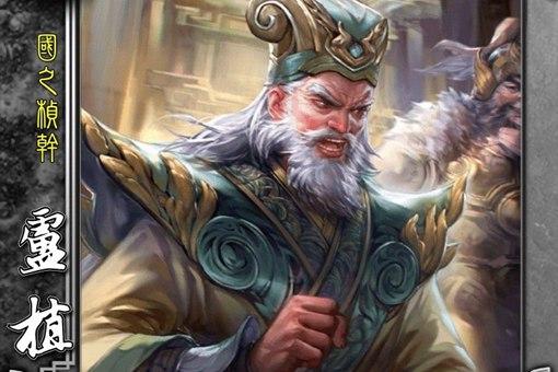 卢植真的是完人吗?刘备的老师卢植是一个什么样的人?