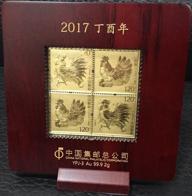 2020鼠生肖邮票有收藏价值吗?2020鼠生肖邮票升值空间大不大?