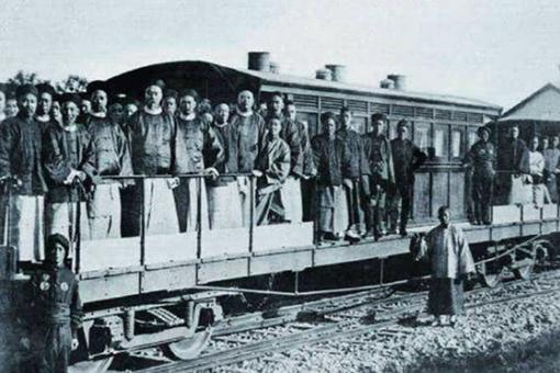 慈禧太后第一次坐火车就定下三个奇葩规定,真的是笑死人了!
