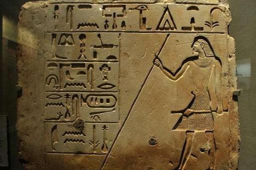 腓尼基文字起源是怎样的?英文字母起源于腓尼基文吗?